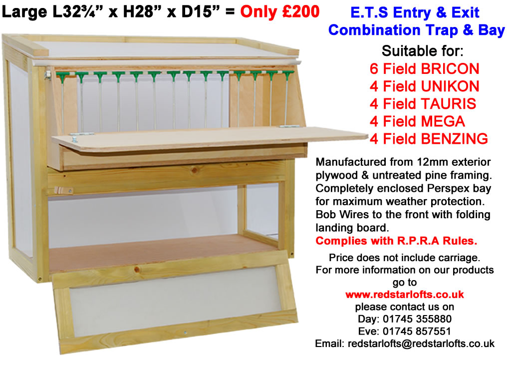 Large E.T.S Entry & Exit Combination Trap & Bay